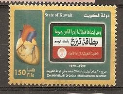 Kuwait 1999 Organ Transplantation Heart Plus Drapeau Flag Obl - Koeweit