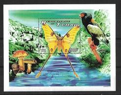 TCHAD, CHAD  1996 BUTTERFLIES MNH - Butterflies