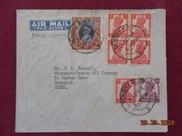 Lettre De 1946 Des Indes Anglaises Pour Shangai (chine) - India (...-1947)