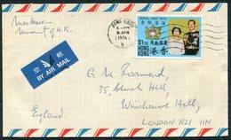 1976 Hong Kong University Airmail Cover - Winchmore Hill, London. 1975 Royal Visit $1.30 - Storia Postale
