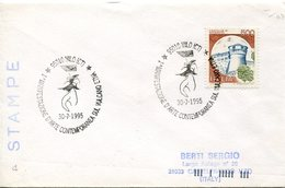 54984 Italia, Special Postmark 1995 Milo Catania, Manif. Arte Contemporanea Sul Vulcano Etna - Volcanos