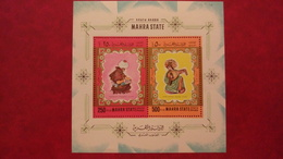 Mahra Yemen Aden Saudi Arabia 1967 - Arabic Art - Perf Deluxe Sheet Mi 3A MNH - Tales Paintings - Yemen