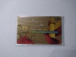 China Telecom Chip Cards, CNT-IC-P94(5-3), 60th National Day,Tiananmen Square ,(1pcs,MINT) - China