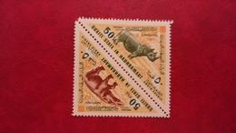 Kathiri Qu'aiti Yemen Aden Saudi Arabia 1967 - Present And Prehistoric Animals - Single Value Mi 180 MNH - Rynocheros - Yemen