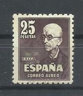 ESPAÑA  EDIFIL   1015  MH  * - 1931-Hoy: 2ª República - ... Juan Carlos I