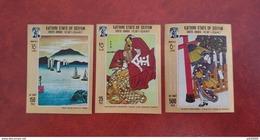 Kathiri Seiyun Yemen Aden Saudi Arabia 1967 - Paintings Japanese Art - Imperf Deluxe Values Mi 157-159B MNH Rare Art Lux - Yemen
