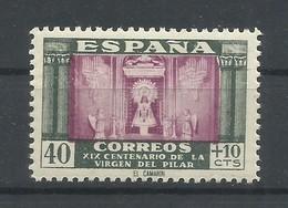 ESPAÑA  EDIFIL   998  MNH  ** - 1931-Hoy: 2ª República - ... Juan Carlos I