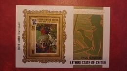 Kathiri Seiyun Yemen Aden Saudi Arabia 1967 - Paintings Gouguin - Perf Deluxe Sheet Mi 3A MNH - Rare Luxe Art - Yemen