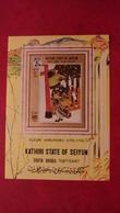 Kathiri Seiyun Yemen Aden Saudi Arabia 1967 - Japanese Paintings - Perf Deluxe Sheet Mi 11A MNH - Rare Luxe Art - Yemen