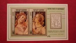 Kathiri Seiyun Yemen Aden Saudi Arabia 1967 - Botticelli Paintings - Perf Deluxe Sheet Mi 18A MNH - Rare Luxe Art - Yemen