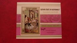 Kathiri Seiyun Yemen Aden Saudi Arabia 1968 - Paintings Degas - Perf Deluxe Sheet Mi 19A MNH - Rare Luxe Art - Yemen