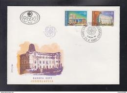 YUGOSLAVIA, FDC ** - 1990