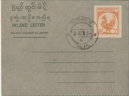 Burma / 1954 / Aerogramm Stegstempel RANGOON (BK54) - Myanmar (Burma 1948-...)