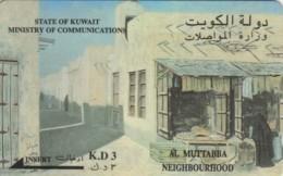 PHONE CARD KUWAIT (E62.9.5 - Koweït