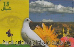 PHONE CARD PALESTINA (E62.4.1 - Palestine