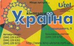 PHONE CARD UCRAINA (E62.10.3 - Ukraine