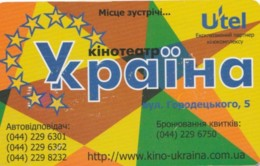 PHONE CARD UCRAINA (E62.10.4 - Ukraine