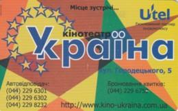 PHONE CARD UCRAINA (E62.10.5 - Ukraine