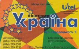 PHONE CARD UCRAINA (E62.10.6 - Ukraine