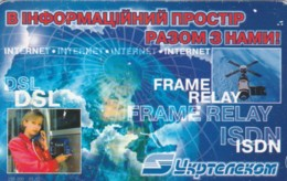 PHONE CARD UCRAINA (E62.10.7 - Ukraine