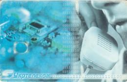 PHONE CARD UCRAINA (E62.10.8 - Ukraine