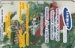 PHONE CARD UCRAINA (E62.11.1 - Ukraine