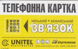 PHONE CARD UCRAINA (E62.11.3 - Ukraine