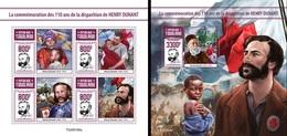 Togo 2020, H. Dunandt, 4val In BF +BF - Henry Dunant