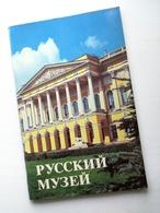 Russia 1987 Vintage / Brochure - Russian Museum. A.I. Kiy/ Lenizdat / 32 Pages / Color Photos / Fine Condition - Tourism Brochures