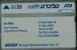 ISRAEL 1994 PRIVATE BEZEQ PHONECARD AVI PATIR VICE PRESINDENT ENGINEERING & PLANNING PROOF MINT VF!! - Israel