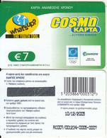 GREECE - Cosmote Prepaid Card 7 Euro(plastic, Scratch 2), Exp.date 10/12/05, Sample - Greece