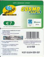GREECE - Cosmote Prepaid Card 7 Euro(paper, Scratch 1), Exp.date 10/12/05, Sample - Greece