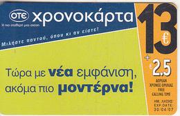 GREECE - New Look, OTE Prepaid Card 13 Euro, CN : 30, Tirage 43500, 11/05, Used - Greece