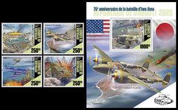 DJIBOUTI 2020 - WW2: Iwo Jima, 4v + S/S. Official Issue [DJB200105] - WO2