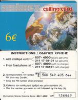 GREECE - Globe, Amimex Prepaid Card 6 Euro(paper, 807 4000), CN : 6 Digits(small), Used - Greece