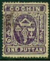 "-Cochin-1896- ""State Seal"" (o) - Cochin"