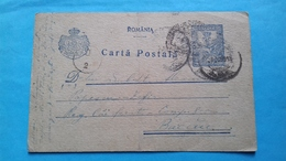 Romania Rumanie Carte Postala Militara Bacau - Romania