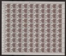 Deutschland (BRD), MiNr. 461, 100er Bogen, FN 2, Postfrisch / MNH - [7] Federal Republic