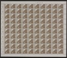 Deutschland (BRD), MiNr. 458, 100er Bogen, FN 2, Postfrisch / MNH - [7] Federal Republic