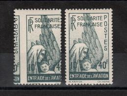 France -(1944 )  Entre Aide  De L'aviation -  N° 1 + 1 Piquage à Cheval - Aéreo
