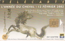 French Polynesia, FP125 6IMP, L'année Du Cheval: 12 Février 2002, 2 Scans. - Polynésie Française