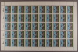 Berlin, MiNr. 236, 50er Bogen, Formnummer 1, Postfrisch / MNH - [5] Berlin