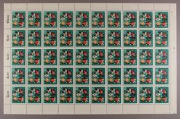 Berlin, MiNr. 238, 50er Bogen, Formnummer 2, Postfrisch / MNH - [5] Berlin