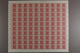 Berlin, MiNr. 247, 100er Bogen, Formnummer 1, Postfrisch / MNH - [5] Berlin