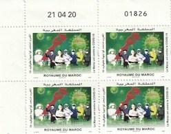 Maroc. Timbres. Coin Daté Et Numéroté De 4 Timbres 2020. Fonds Covid-19. 3.75 + 5 Dh. - Enfermedades
