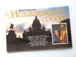 Russia 1989 Vintage / Brochure - SAINT ISAAC'S CATHEDRAL / V.L. Razuvaev / Lenizdat / 32 Pages / Fine Condition - Tourism Brochures