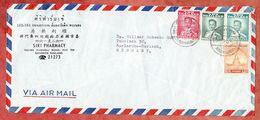 Luftpost, MiF, Siri Pharmacy Bangkok, Nach Karlsruhe 1959? (94448) - Thailand