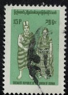 Union Of Burma 1974 Oblitéré Used Couple En Costumes Traditionnels SU - Myanmar (Burma 1948-...)
