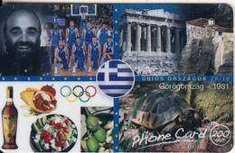 HUNGARY - Greece, T Telecom Promotion Prepaid Card, Tirage 200, Exp.date 31/12/13, Mint - Greece