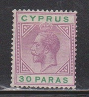 CYPRUS Scott # 74 MH - KGV - Cipro (...-1960)